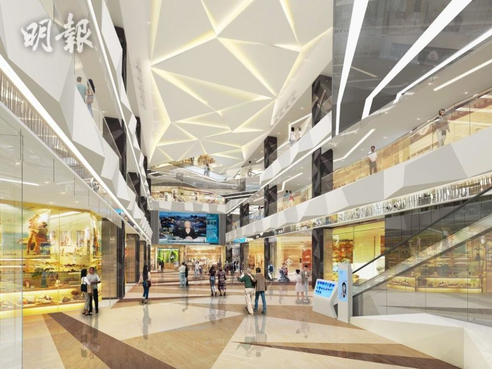 The main themes of We Go Mall, Ma On Shan are shopping and eating.