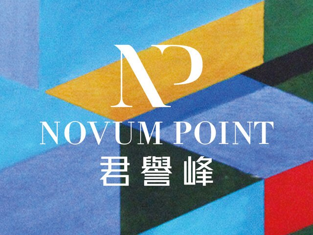 Novum Point, North Point