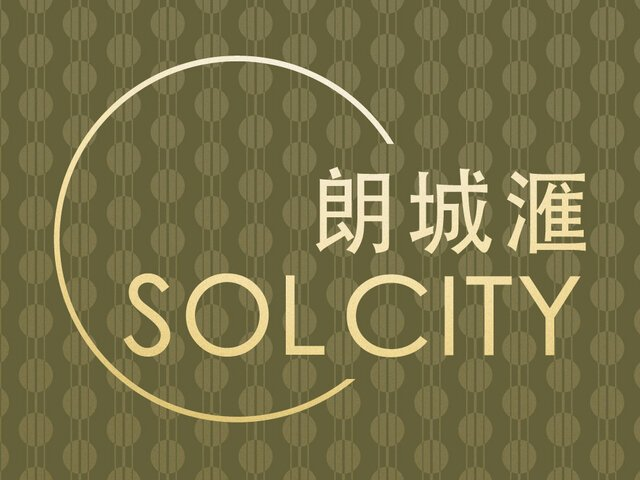 Phase 2 of Sol City, Yuen Long