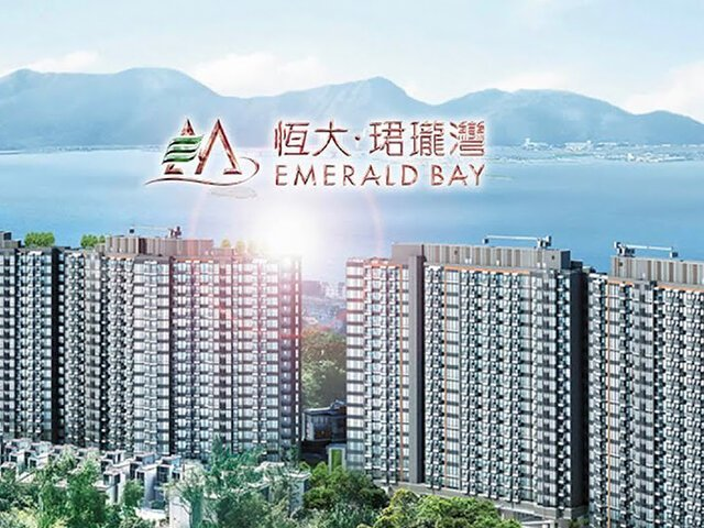 Emerald Bay, Tuen Mun