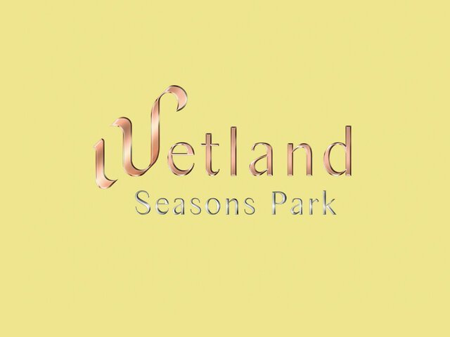 Wetland Seasons Park, Tin Shui Wai