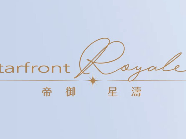 Starfront Royale, Gold Coast / So Kwun Wat