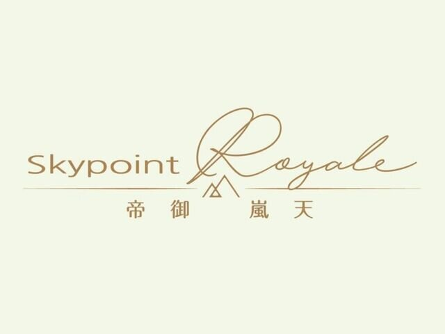 Skypoint Royale, Gold Coast / So Kwun Wat