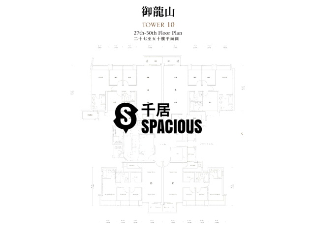 Fo Tan - THE PALAZZO Floor Plan 15