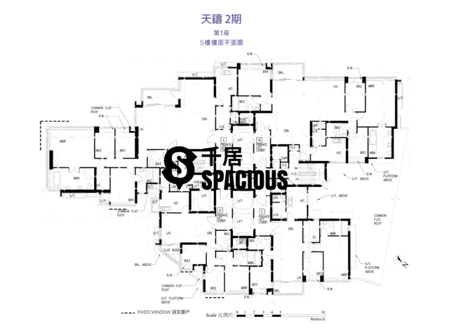 Ho Man Tin - ULTIMA Floor Plan 23
