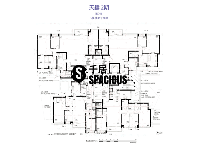 Ho Man Tin - ULTIMA Floor Plan 16