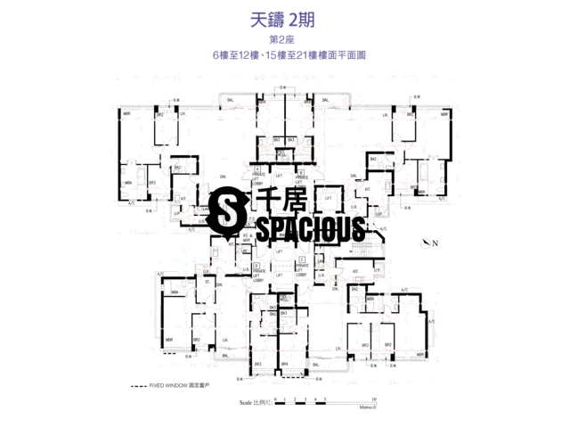 Ho Man Tin - ULTIMA Floor Plan 13