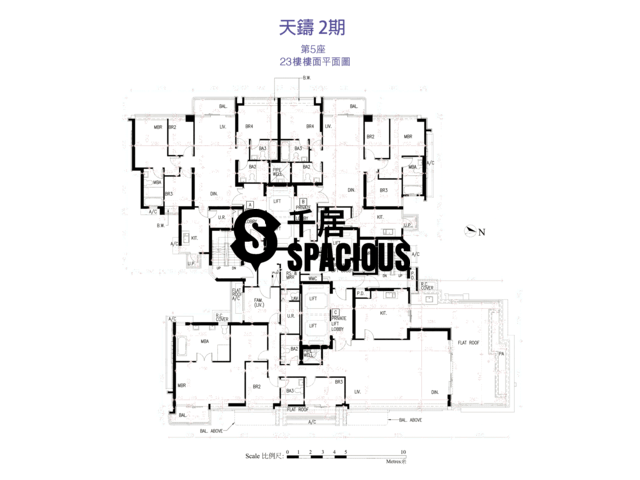 Ho Man Tin - ULTIMA Floor Plan 38