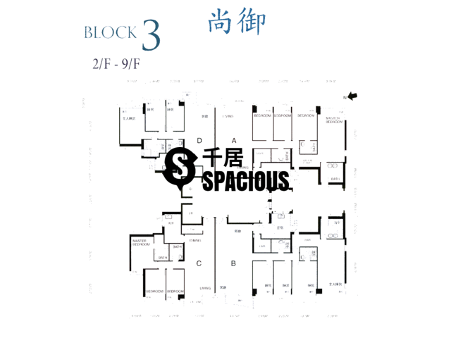 Beacon Hill - Meridian Hill Floor Plan 05