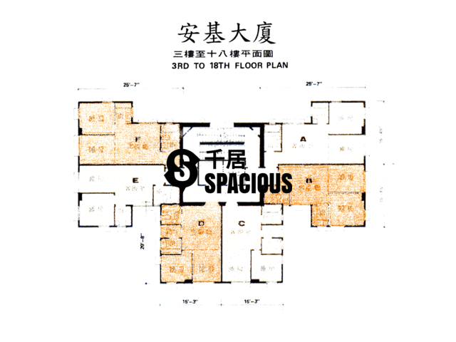 Yuen Long - ON GA BUILDING Floor Plan 01