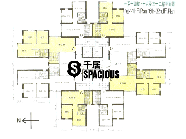 Quarry Bay - Nan Fung Sun Chuen Floor Plan 05