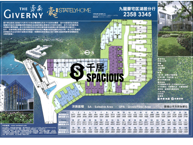 Sai Kung - The Giverny Floor Plan 01