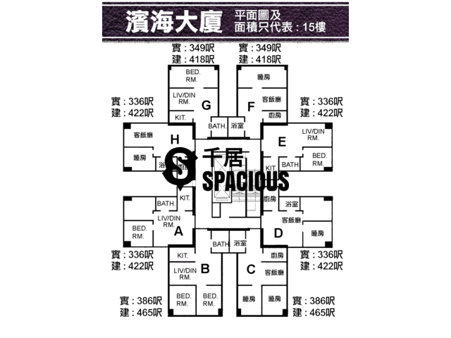 Quarry Bay - Riviera Mansion Floor Plan 02