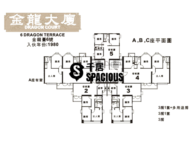 Tin Hau - Dragon Court Floor Plan 01