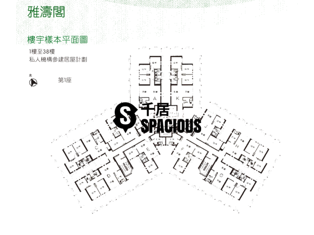 Wong Chuk Hang - Broadview Court Floor Plan 04