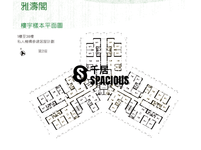 Wong Chuk Hang - Broadview Court Floor Plan 02