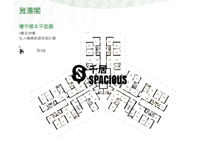 Wong Chuk Hang - Broadview Court Floor Plan 01