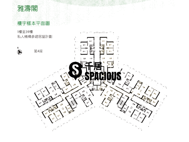 Wong Chuk Hang - Broadview Court Floor Plan 03