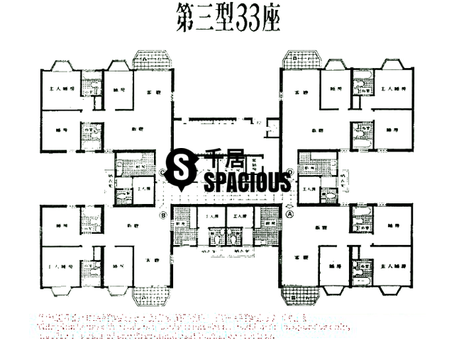 Sha Tin - CITY ONE SHATIN Floor Plan 04