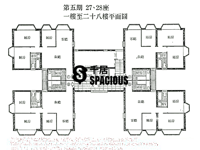 Sha Tin - CITY ONE SHATIN Floor Plan 06