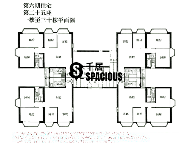 Sha Tin - CITY ONE SHATIN Floor Plan 05