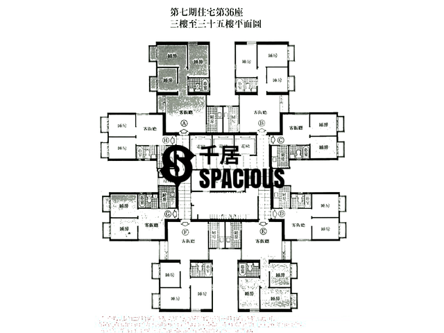 Sha Tin - CITY ONE SHATIN Floor Plan 07