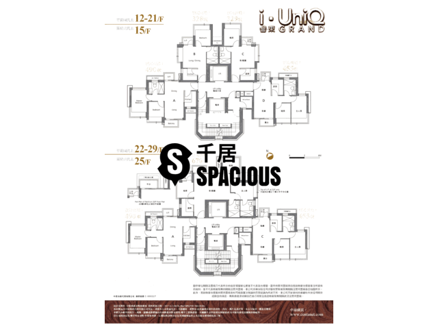 Sai Wan Ho - I‧UniQ Grand Floor Plan 07