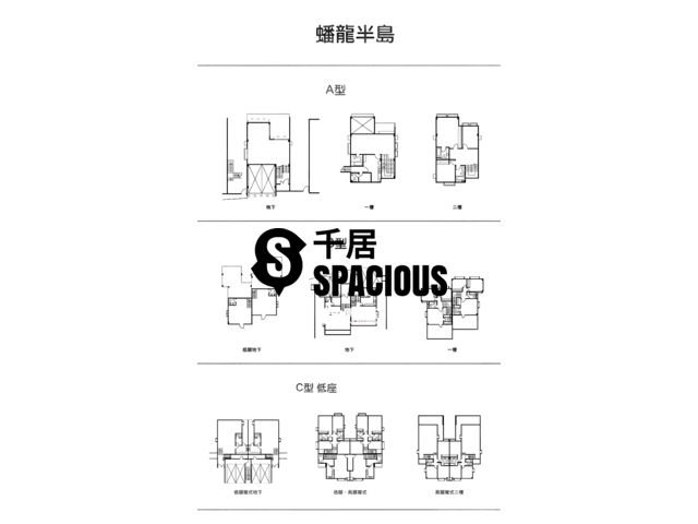 Gold Coast / So Kwun Wat - BEAULIEU PENINSULA Floor Plan 01