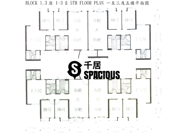Hung Shui Kiu - Meadowlands Floor Plan 04