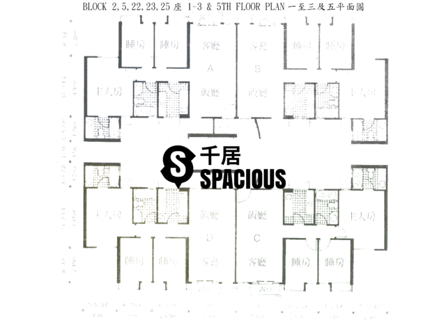 Hung Shui Kiu - Meadowlands Floor Plan 03