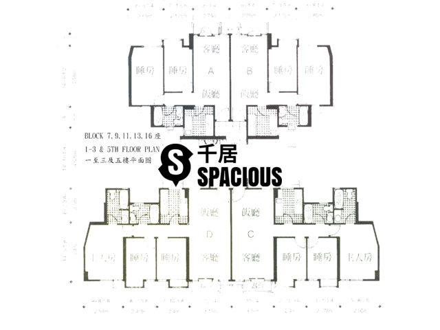 Hung Shui Kiu - Meadowlands Floor Plan 06