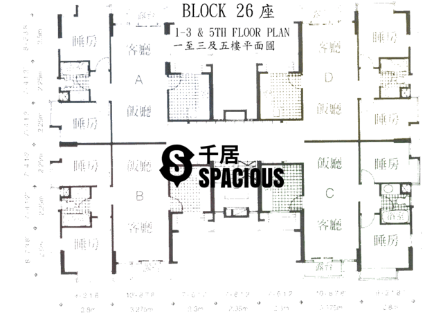 Hung Shui Kiu - Meadowlands Floor Plan 08