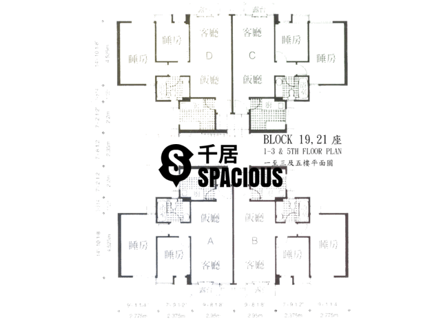Hung Shui Kiu - Meadowlands Floor Plan 13