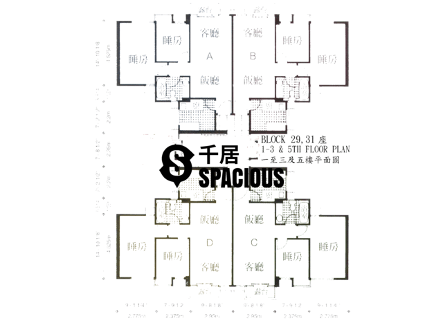 Hung Shui Kiu - Meadowlands Floor Plan 14
