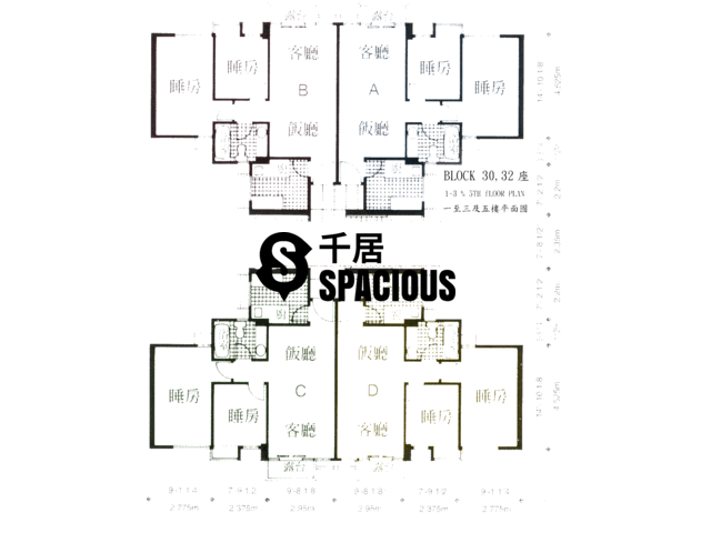Hung Shui Kiu - Meadowlands Floor Plan 15