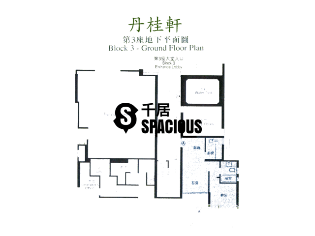 Hung Shui Kiu - THE VERDANCY Floor Plan 02