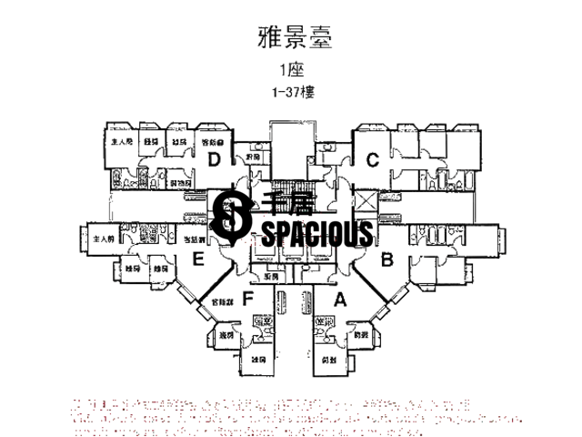 Ma On Shan - PARK BELVEDERE Floor Plan 02