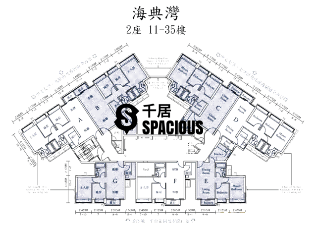 Ma On Shan - OCEAN VIEW Floor Plan 14