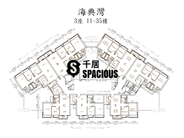 Ma On Shan - OCEAN VIEW Floor Plan 13