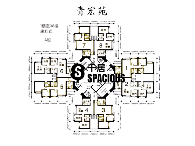 Tsing Yi - CHING WANG COURT Floor Plan 03