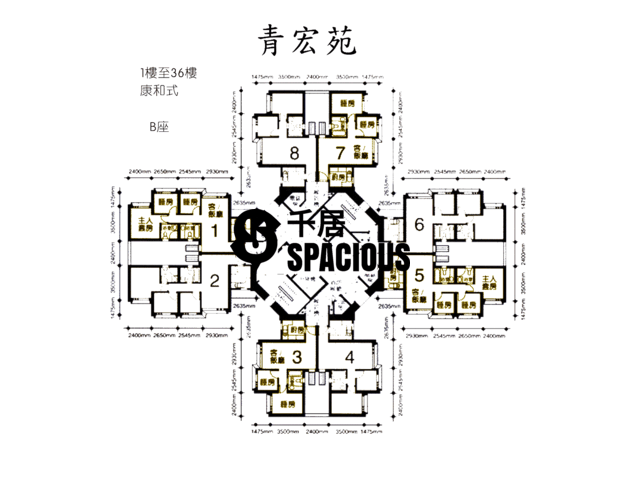 Tsing Yi - CHING WANG COURT Floor Plan 02