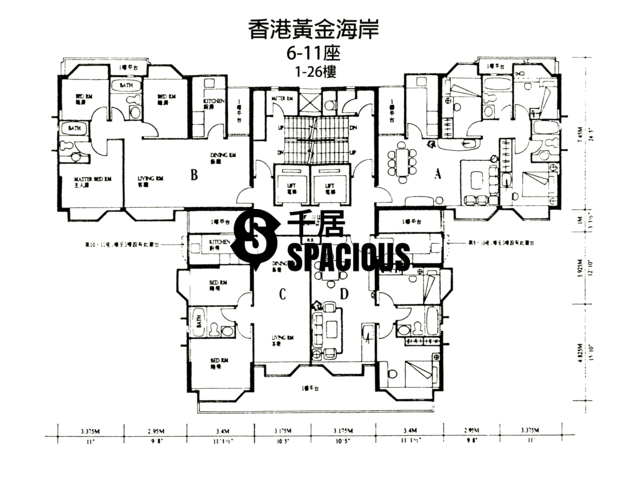 Gold Coast / So Kwun Wat - HONG KONG GOLD COAST Floor Plan 02