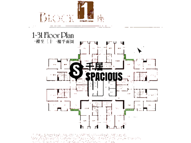 Ngau Chi Wan - Bay View Garden Floor Plan 02