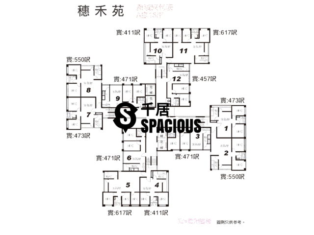 Fo Tan - SUI WO COURT Floor Plan 01