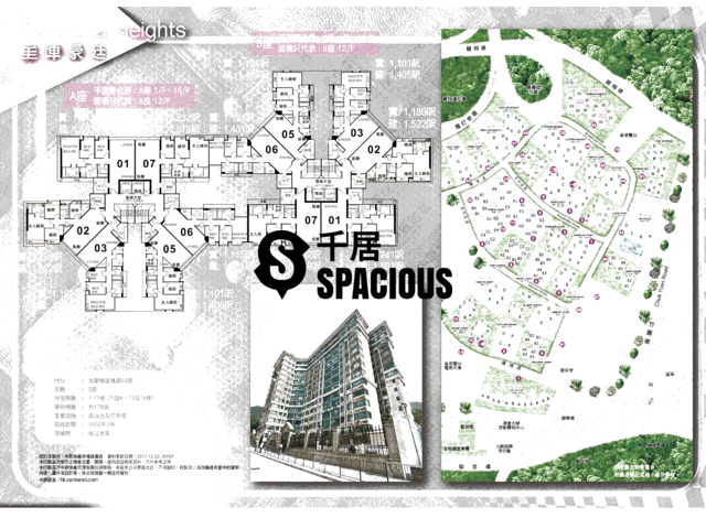 Beacon Hill - Peninsula Height Floor Plan 01