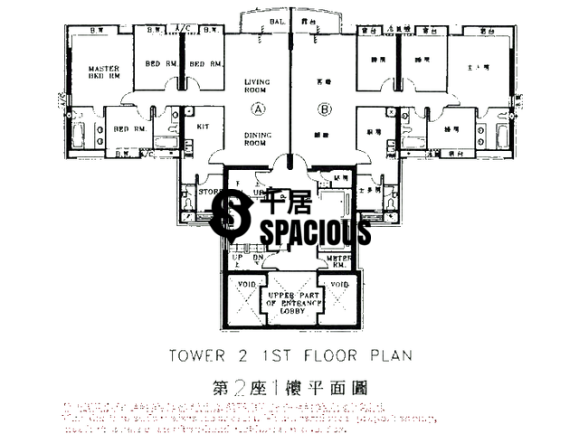 Property For Sale or Rent in PARC ROYALE 聚龍居, Tai Wai