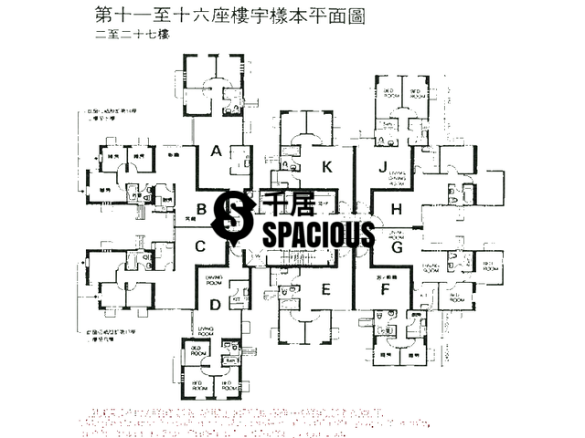 Ma On Shan - Chevalier Garden Floor Plan 01