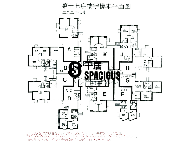 Ma On Shan - Chevalier Garden Floor Plan 02