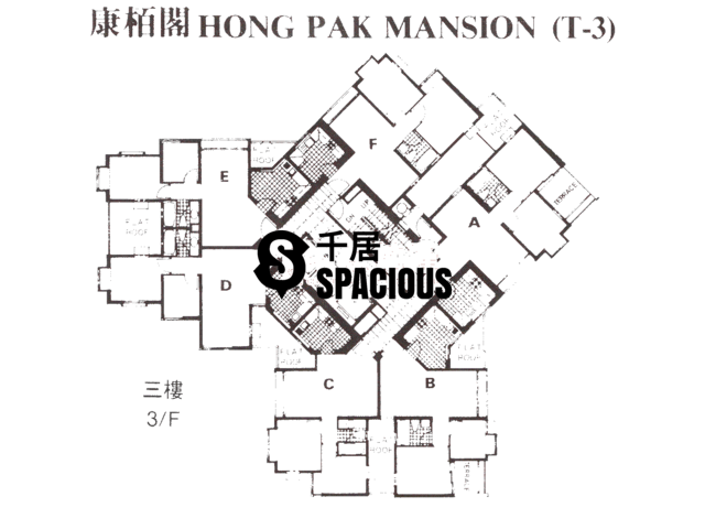 Quarry Bay - Parkvale Floor Plan 01