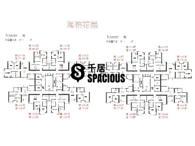 Ma On Shan - BAYSHORE TOWERS Floor Plan 01